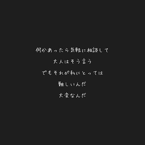 にの画像(プリ画像)