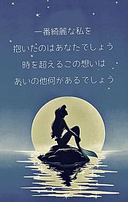 中島美嘉  一番綺麗な私をの画像(中島美嘉に関連した画像)