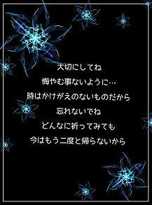 浜崎あゆみ  theme of  a-nation'03の画像(Ofに関連した画像)