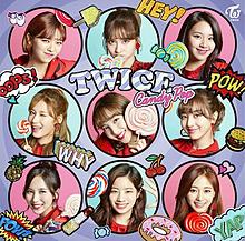 TWICE  Candy Pop の画像(candypopに関連した画像)