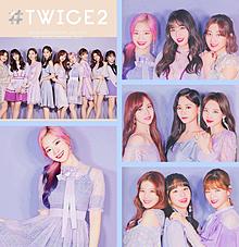 #TWICE2の画像(ダヒョン 可愛いに関連した画像)
