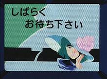 no titleの画像(しばらくお待ちくださいに関連した画像)