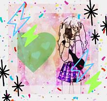 夢かわいい💚女の子の画像(ハート イラストに関連した画像)