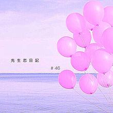 2015.3.16の画像(プリ画像)