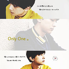 Only One プリ画像