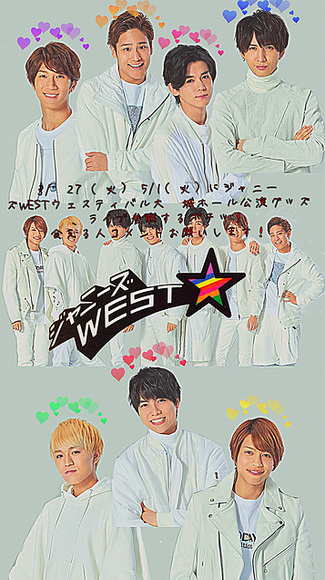 WEST大阪公演にて!の画像(プリ画像)