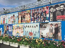 お台場フジTVイベント キスマイ発見!の画像(プリ画像)