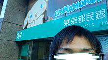 シナモン銀行の画像(五反田に関連した画像)