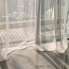 Heavenly  Days  /新垣結衣の画像(DAYSに関連した画像)
