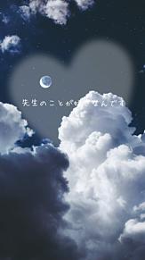 叶わない恋の画像(#叶わないに関連した画像)