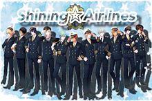 ShiningAirlinesの画像(プリ画像)