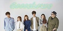 Goosehouseの画像(竹渕慶に関連した画像)
