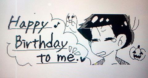 私昨日誕生日でした。の画像(プリ画像)