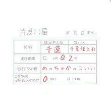 速水夏希さんリクエスト♡の画像(水夏希に関連した画像)