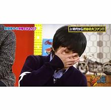 関ジャニ∞の画像(コスパに関連した画像)
