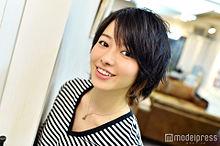 舞香ちゃん♡モデルプレスの画像(プリ画像)