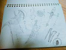 七つの大罪の画像(神器 七つの大罪に関連した画像)