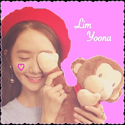 Lim Yoona♡保存⇒いいねの画像(プリ画像)