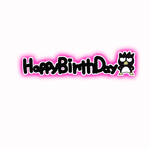 Happy birthday サンリオ バツ丸の画像 プリ画像