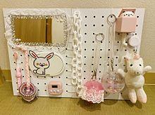 手作りおもちゃの画像(手作りに関連した画像)