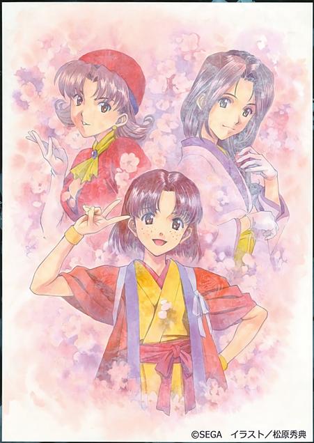 帝劇三人娘の画像(プリ画像)
