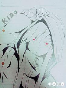 キドの画像(クロハ、シンタローに関連した画像)