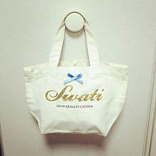 SWATiの画像(SWATiに関連した画像)