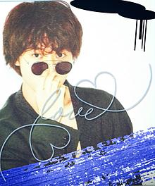 山﨑賢人💗 プリ画像