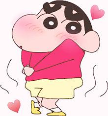 クレヨンしんちゃん♡♡の画像(クレヨンしんちゃんに関連した画像)
