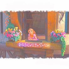 ラプンツェルの画像(ディズニー/Disneyに関連した画像)
