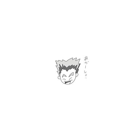 木兎さんの画像(プリ画像)