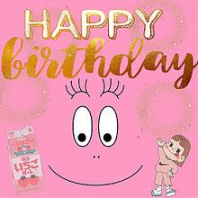 ピンク系 ハッピーバースデー バースデーカードの画像(バーバパパに関連した画像)