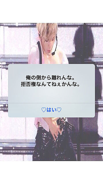 ❤️イチゴ王子love❤️さんからのリクエストの画像(プリ画像)