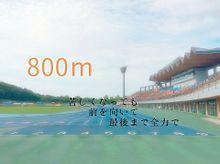 陸上 長距離の画像(陸上競技場に関連した画像)