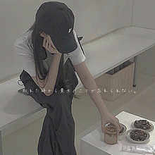 失恋の画像(失恋に関連した画像)