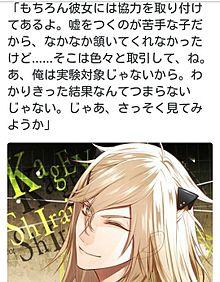 Collar × MalicE (*^^*)の画像(プリ画像)