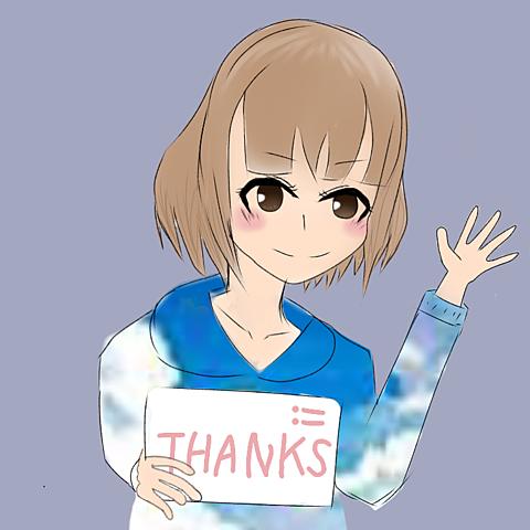 感謝フンヽ( 'ω' ヽ三 ノ'ω' )ノフンの画像(プリ画像)