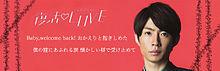 ♡ * . 復活LOVE(A/ヘッダー) プリ画像