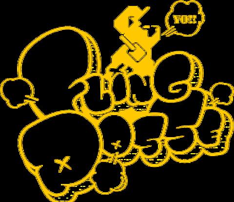 ヒプノシスマイク ロゴ 背景透過 スクエア加工の画像 プリ画像