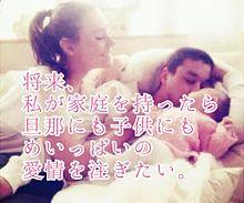 家庭の画像(外国人 親子に関連した画像)