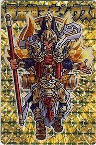 神羅万象チョコ 黄金神マキシウスの画像(プリ画像)