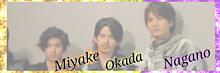 佐藤和子a.k.o.みるみる🍼さんリクエスト!の画像(岡田准一に関連した画像)