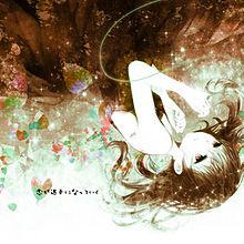 片思いの画像(星が綺麗ですねに関連した画像)
