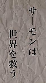 ^-^の画像(韓国 アイコンに関連した画像)
