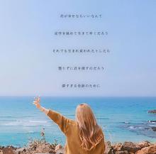歌詞画の画像(愛情に関連した画像)