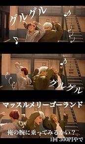 BTS   面白シリーズの画像(リーズに関連した画像)