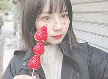 渡邉美穂の画像(飴に関連した画像)