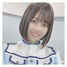 松田 好花ちゃん プリ画像