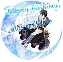 太宰さん!お誕生日おめでとう!の画像(加工に関連した画像)