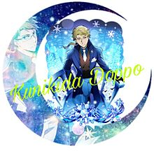 クリスマス・イブなので、国木田さん(雪の降誕祭ver)!の画像(国木田さんに関連した画像)